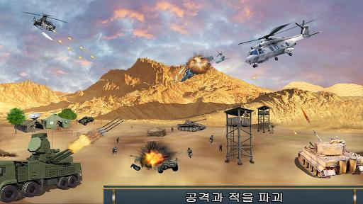 헬기 건쉽 스트라이크 전투