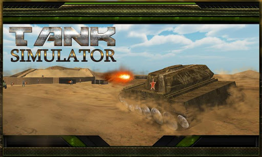 主戰坦克戰場3D