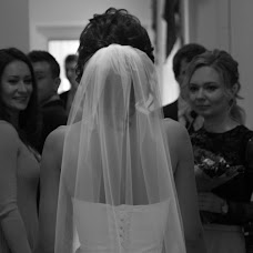 Wedding photographer Aleksandra Lukonkina (sashalu). Photo of 13.03.2019