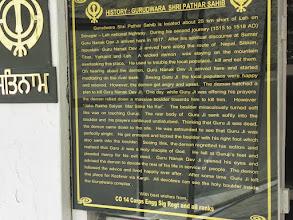 Photo: Pathar Sahib History