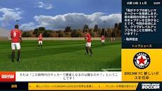 Dream League Soccerのおすすめ画像3
