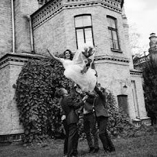 Wedding photographer Olya Karrera (olyacarrera). Photo of 06.11.2016