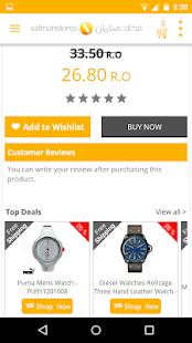 Tải Salman Stores APK