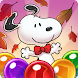 Snoopy Pop - Free Match, Blast & Pop Bubble Game - Androidアプリ