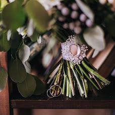 Wedding photographer Yuliya Tieva (Tieva). Photo of 26.09.2018
