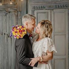 Wedding photographer Marina Fadeeva (MarinaFadee). Photo of 04.08.2017