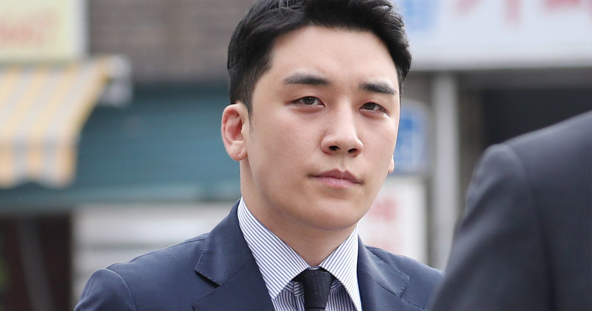 seungri apologize 0