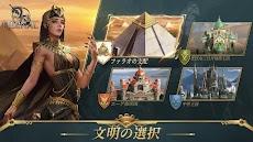 War Eternal - エジプト文明、解禁決定のおすすめ画像1