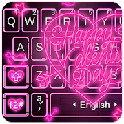 Live Neon Heart Keyboard Theme