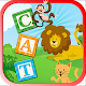 Animals English Spelling Word APK