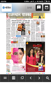 E News Paper (All India) - náhled