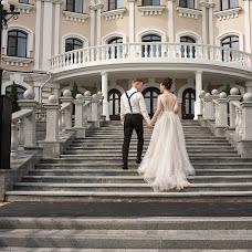 Wedding photographer Maksim Goryachuk (GMax). Photo of 22.09.2018