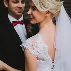 Esküvői fotós Krisztian Bozso (krisztianbozso). Készítés ideje: 06.07.2018