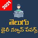 Paper Boy Telugu - Daily News Papers Free icon