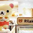拉拉熊主題咖啡廳 Rilakkuma Cafe