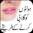 Lips Ko Pink Krein