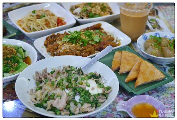 大漢饌雲南拉麵館