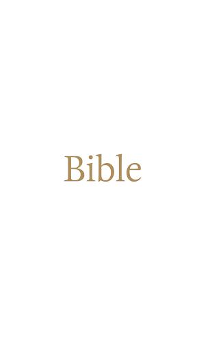 2016年聖經經文 - 免費