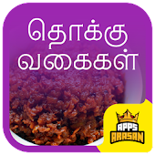 Different Thokku Recipes Chettinad Varieties Tamil