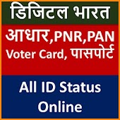 Pan Card Aadhaar Voter Driving