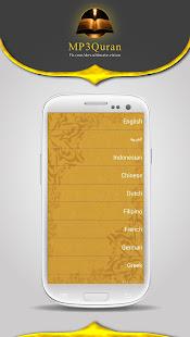 Screenshots of MP3 Quran for iPhone