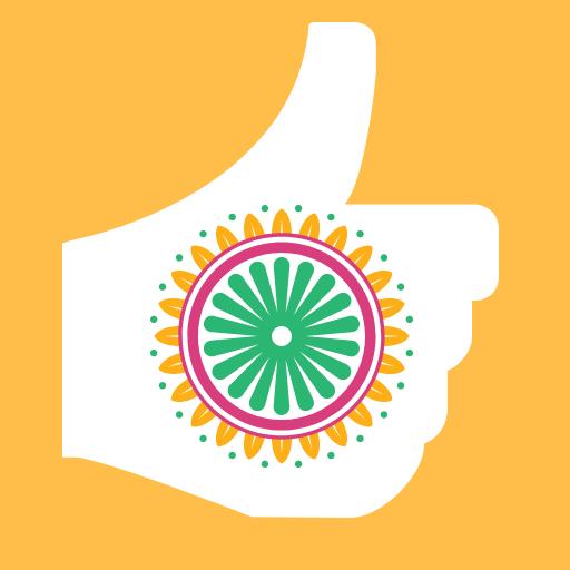 Indian Liker (app)
