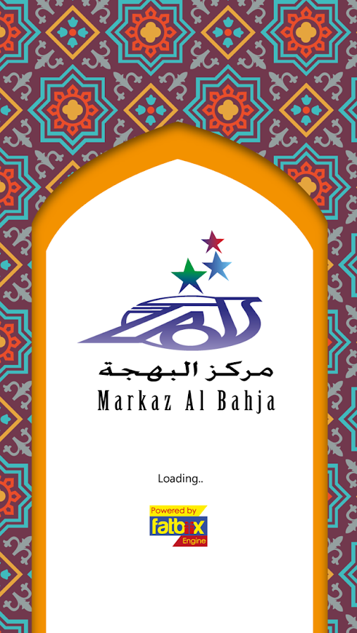 Markaz Al Bahja Mall- screenshot