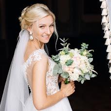 Wedding photographer Olga Klimuk (olgaklimuk). Photo of 10.08.2018