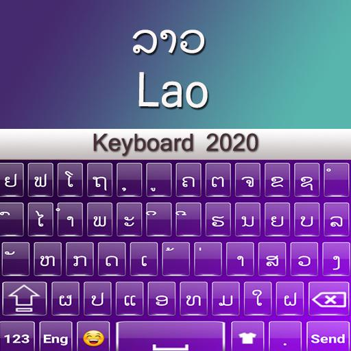 Best Keyboard For Android 2020 Lao Keyboard 2020: Laos Keyboard   Apps on Google Play