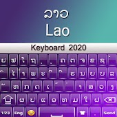 Lao Language Keyboard 2020 : Lao Keyboard
