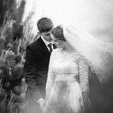 Wedding photographer Dmitro Lisyuk (dimontito). Photo of 26.06.2017