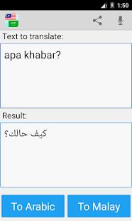 dating translate malay