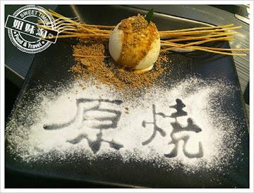 原燒優質原味燒肉 高雄中山店
