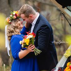 Wedding photographer Natalya Kopyl (NKopyl). Photo of 14.02.2017