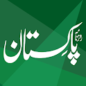 Urdu News: Daily Pakistan Newspaper icon
