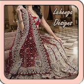 Lehenga Design Ideas 2017