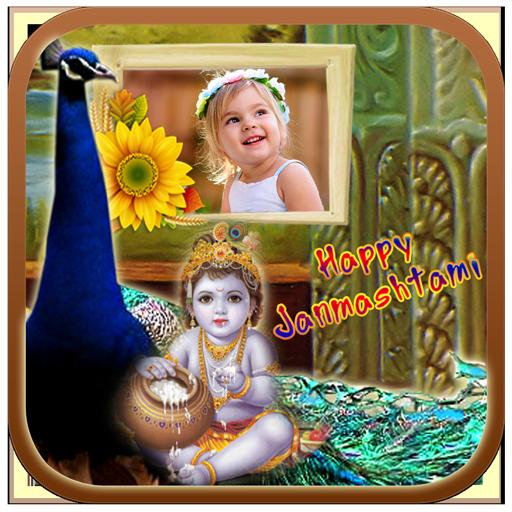App Insights Sri Krishna Janmashtami Frames Apptopia