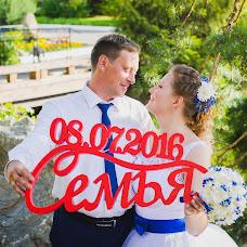Wedding photographer Olesya Lazareva (Olesya1986). Photo of 20.10.2016