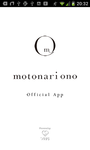 motonari ono 公式アプリ