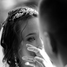 Wedding photographer Aleksandr Khalin (alex72). Photo of 08.11.2016