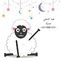 تكبيرات العيد بدون نت icon