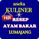 Resep Ayam Bakar Lumajang for PC-Windows 7,8,10 and Mac