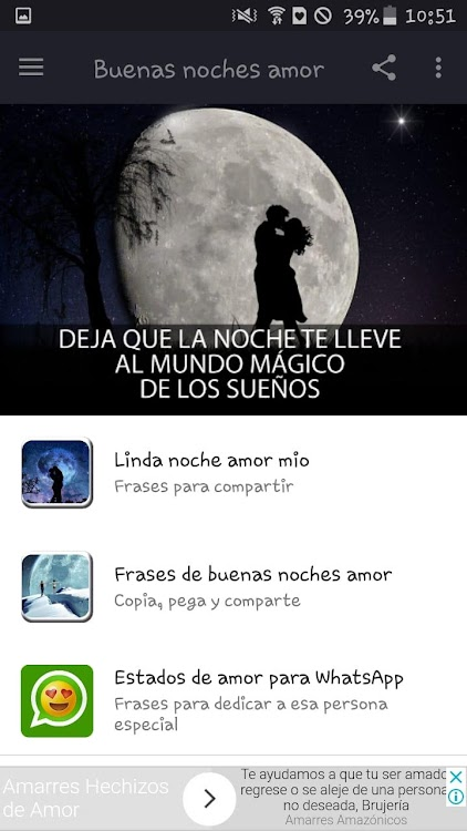 Buenas Noches Amor Android приложения Appagg