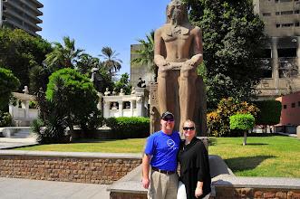 Photo: Egyptian Museum