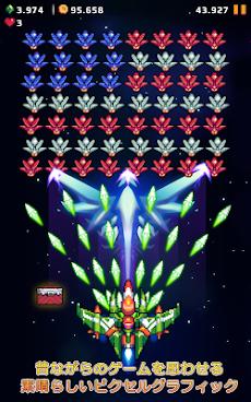 ファルコンスクワッド :レトロ シューティングゲームのおすすめ画像1