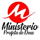 Download Ministerio Profeta de Deus For PC Windows and Mac