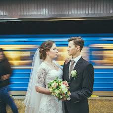 Wedding photographer Alena Stepakova (AlenaStepakova). Photo of 10.06.2015