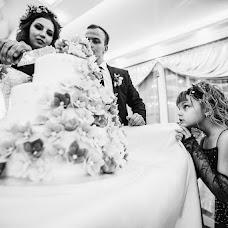 Wedding photographer Evgeniya Rossinskaya (EvgeniyaRoss). Photo of 26.04.2018