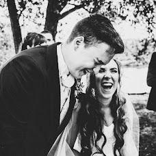 Wedding photographer Elena Ugodina (UgodinaElen). Photo of 30.08.2016