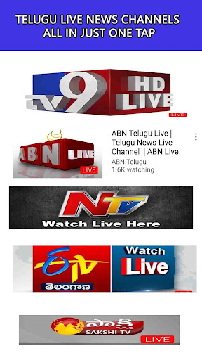 Atch Ntv Telugu News Chann | The Noob: Official